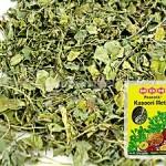 kasoori-methi-fenugreek-leaves-mdh