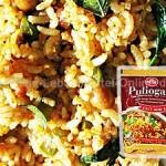 tamarind-paste- puliyogare-rice- instant-mix- powder-mtr