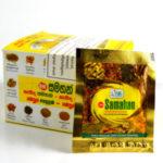 samahan-300×300